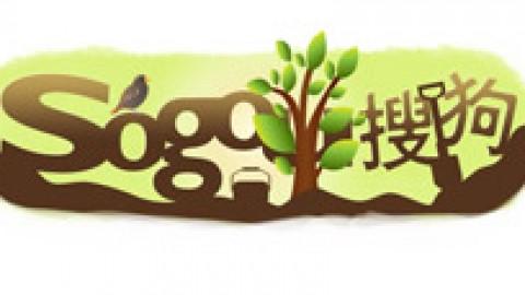 植树节logo